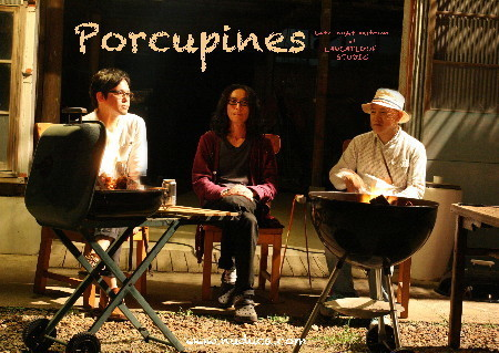 Porcupines barbecue_2.jpg